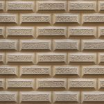 Seamless_Stone_Wall_Tiles_Texture